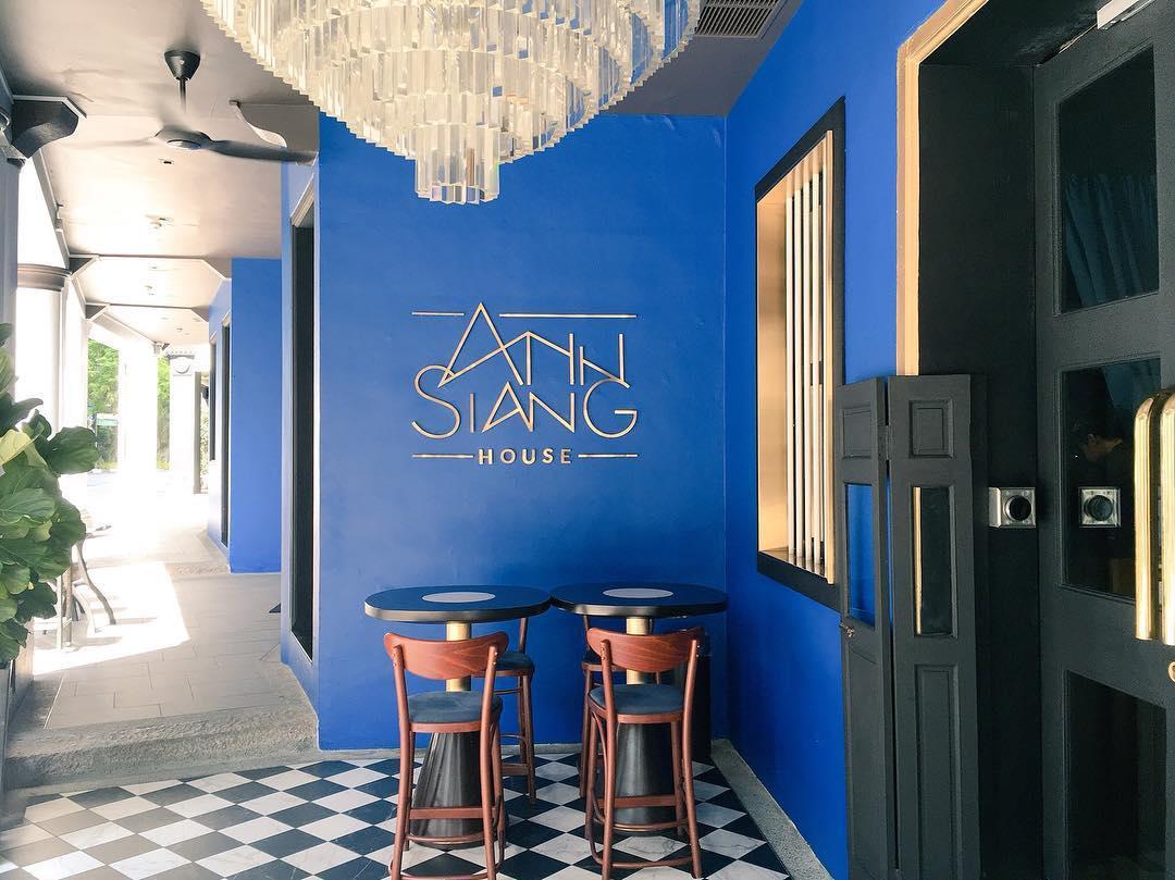 安享之家外观-全新开张新加坡酒店