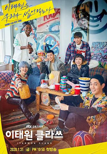 梨泰院Class - 2020韩剧