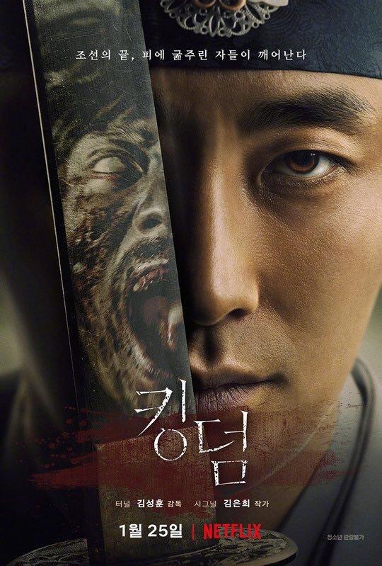 李尸朝鲜-2020韩剧