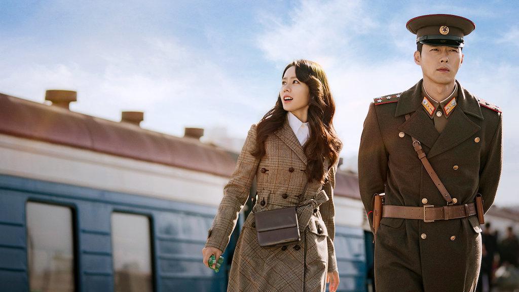 爱的迫降 - 2020韩剧