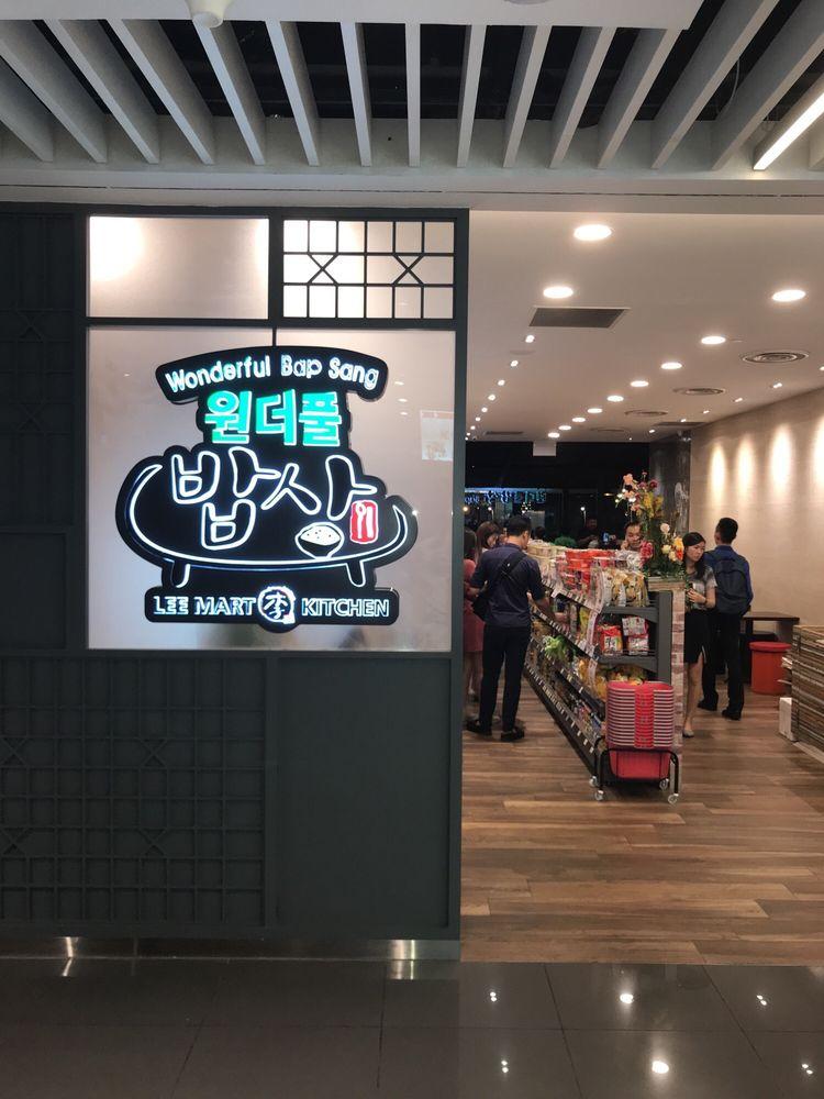 Lee Mart 餐厅 - 韩国超市